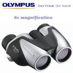 Olympus 8x25 PC I Binoculars