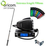 Oricom UHF300PK Value Pack