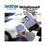 Brother M-Print MW-260 Thermal Printer