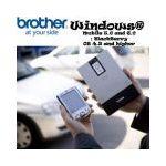 Brother M-Print MW-260 Thermal Printer